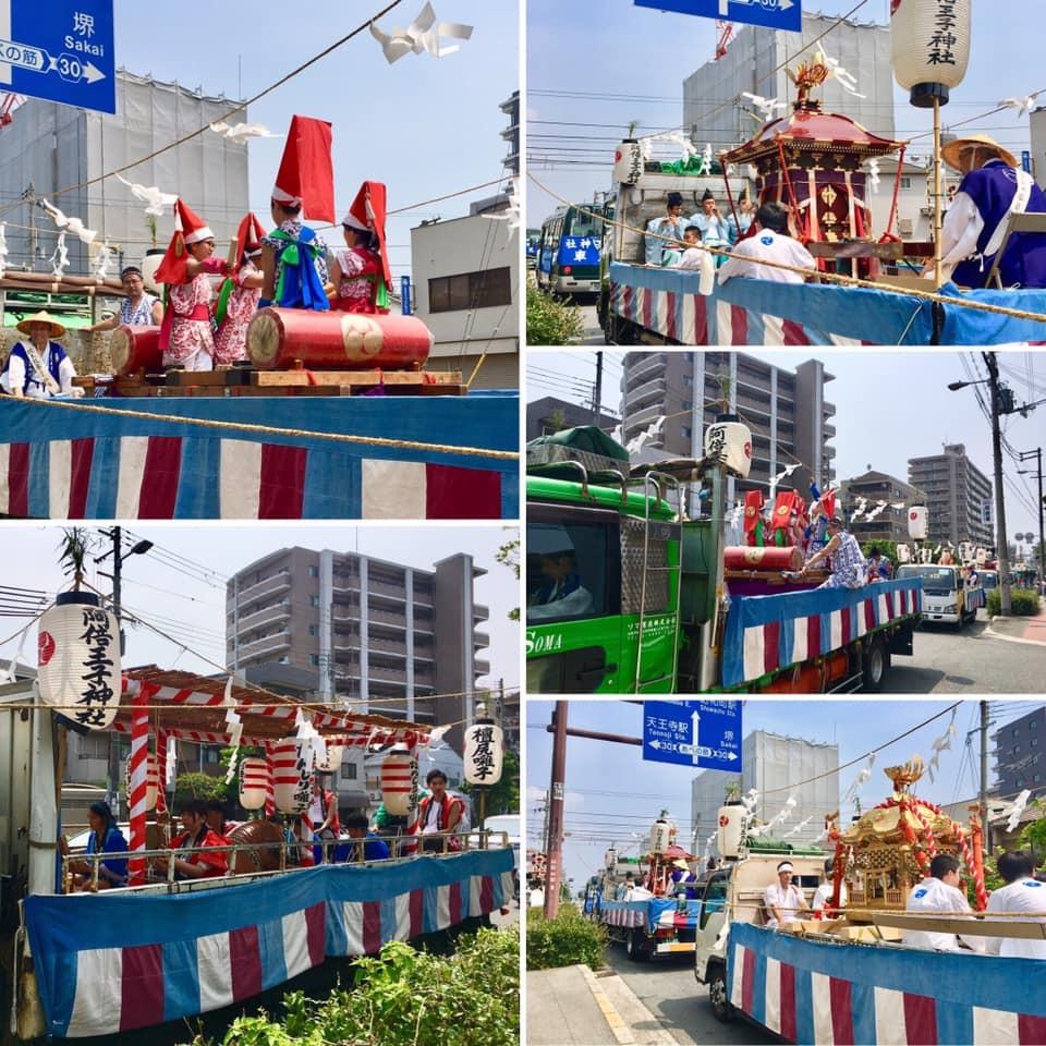 2019年阿倍野王子神社の夏祭り