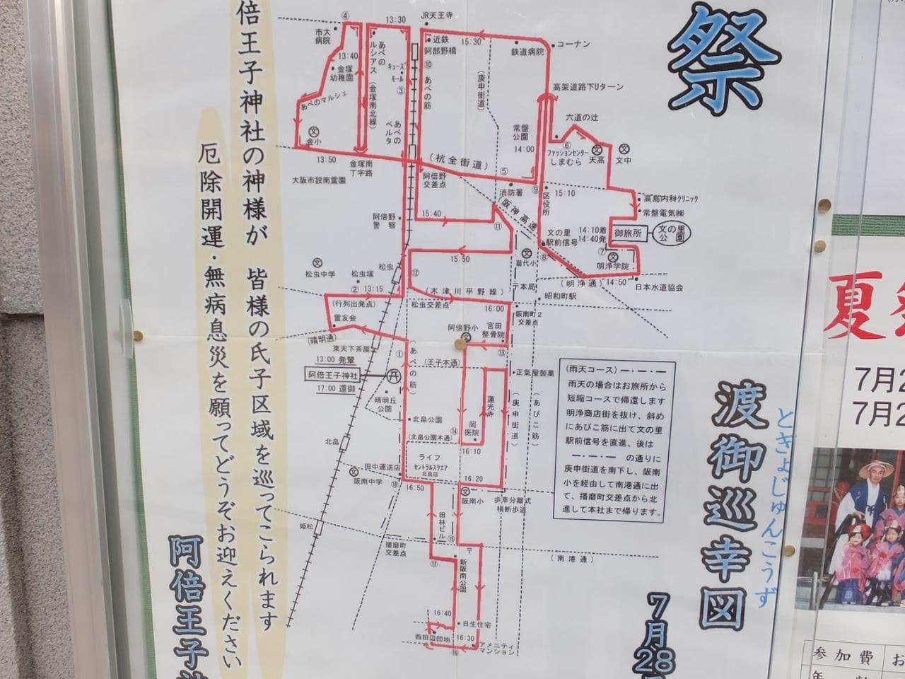 阿倍野王子神社の夏祭りのだんじり巡行